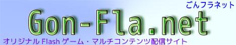 gon-fla.net